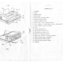 Документация ТПУ 15ВВП80-1