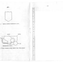 Документация ТПУ 15ВВП80-6