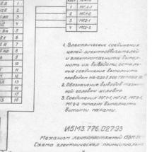 СХ_0006