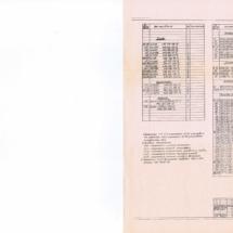 Схема ТПУ 15ВВП80-6