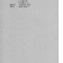 ВТ-МХТИ Описание яыка программирования0005